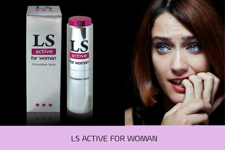 LS Active For Woman